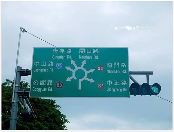 20121201 台南之旅 (50)