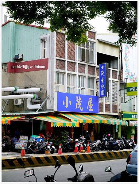 20121201 台南之旅 (51)