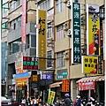 20121201 台南之旅 (72)