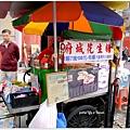 20121201 台南之旅 (79)