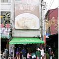 20121201 台南之旅 (83)
