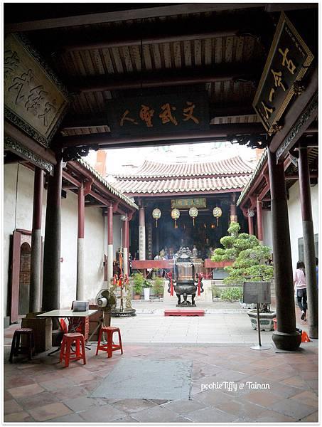 20121201 台南之旅 (85)