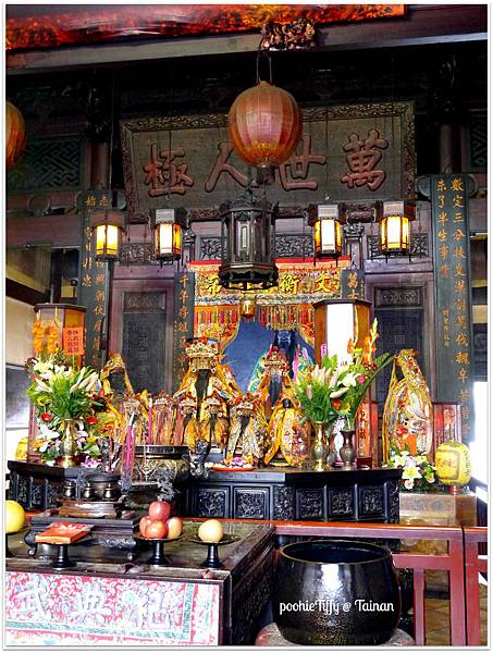 20121201 台南之旅 (87)