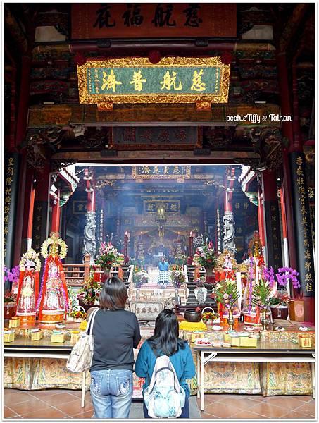 20121201 台南之旅 (90)