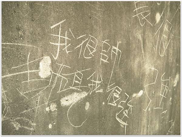 20121201 台南之旅 (93)