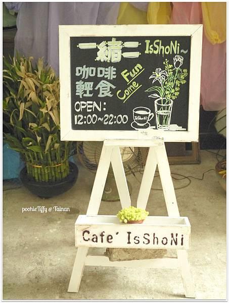 20121201 台南之旅 (97)