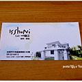 20121201 台南之旅 (102)