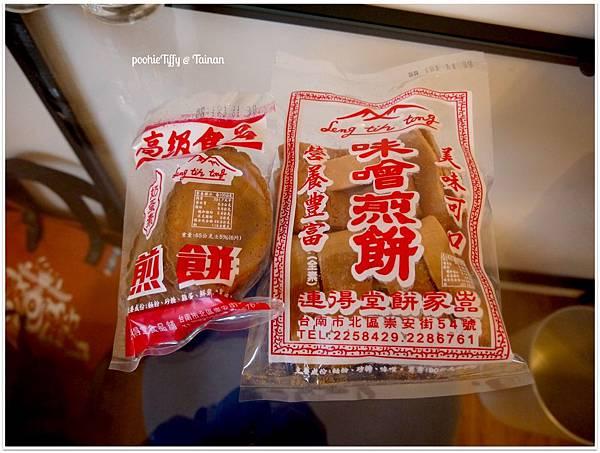 20121201 台南之旅 (117)