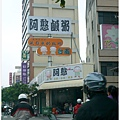 20121201 台南之旅 (135)