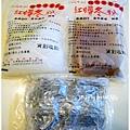 20121221 成功鎮和味海鮮-紅蟳冬粉 (1)