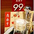 20121222 鼎泰豐復興店 (1)