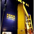 20121109 IKEA (2)