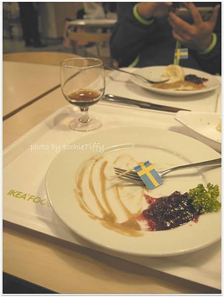 20121109 IKEA (9)