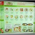 20121026 美越牛肉河粉 (2)