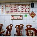 20121110 來來麵食館 (1)
