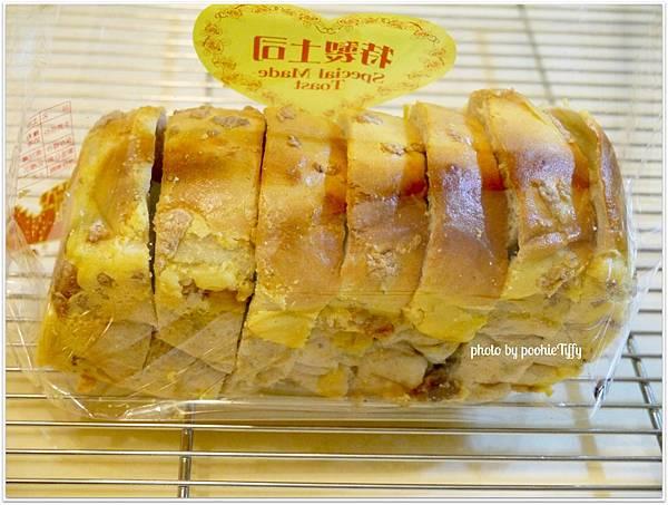 20130128 奶香葡萄乾小吐司 (6)