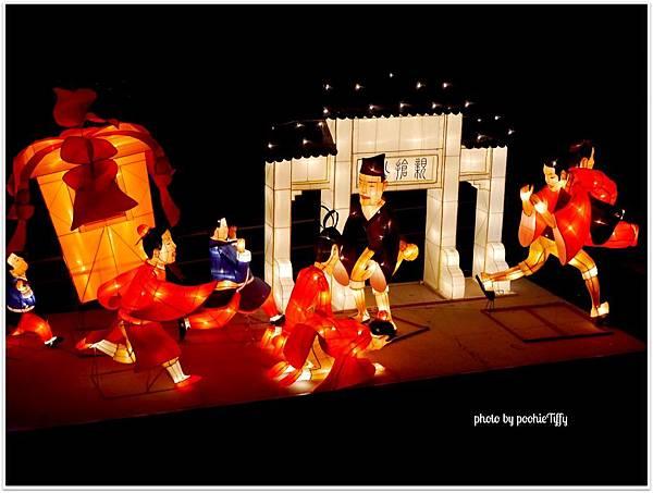 2013桃園燈會 (9)
