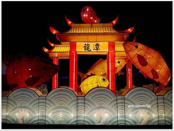 2013桃園燈會 (23)