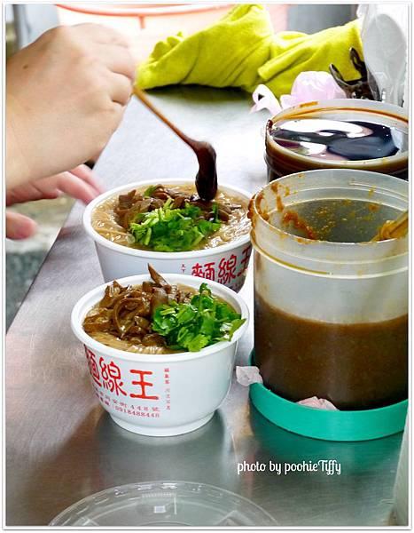 20130223 桃園麵線王 (4)