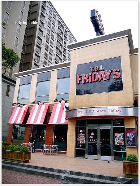 20130223 T.G.I Fridays (1)
