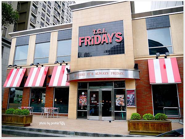 20130223 T.G.I Fridays (2)