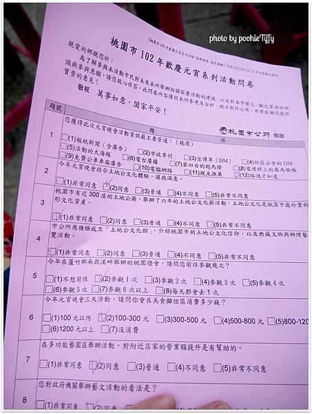 20130223 藝文特區元宵節藝文活動 (5)
