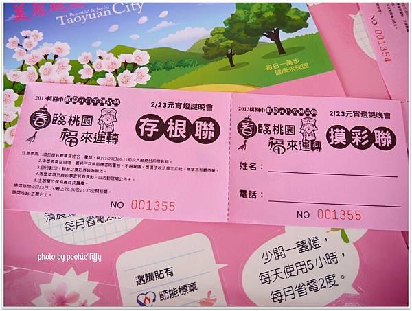 20130223 藝文特區元宵節藝文活動 (7)