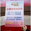 20130223 藝文特區元宵節藝文活動 (8)