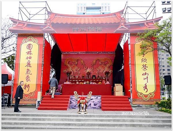 20130223 藝文特區元宵節藝文活動 (9)