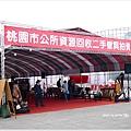 20130223 藝文特區元宵節藝文活動 (12)
