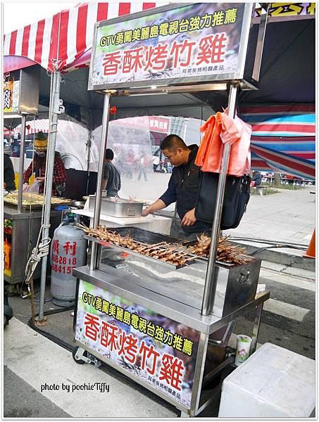 20130223 藝文特區元宵節藝文活動 (21)