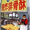 20130223 藝文特區元宵節藝文活動 (25)