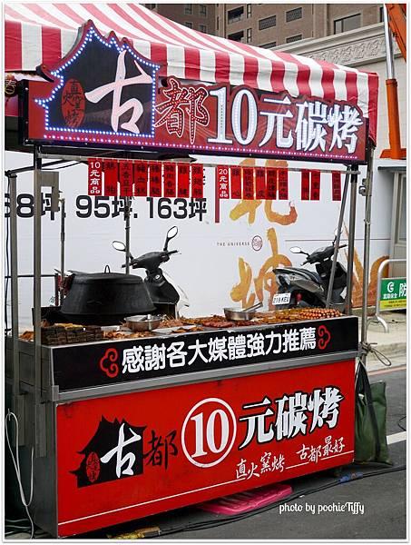 20130223 藝文特區元宵節藝文活動 (27)