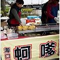 20130223 藝文特區元宵節藝文活動 (28)