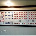 20130224 牛家莊 (3)