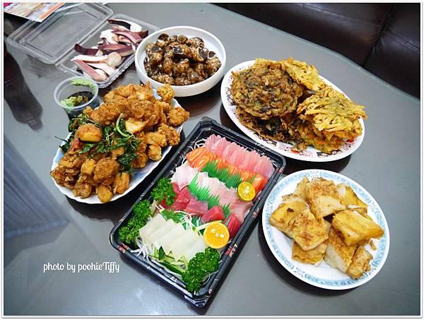 20130228 竹圍魚港 (1)