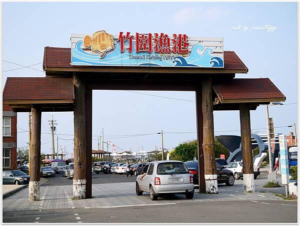20130228 竹圍魚港 (8)