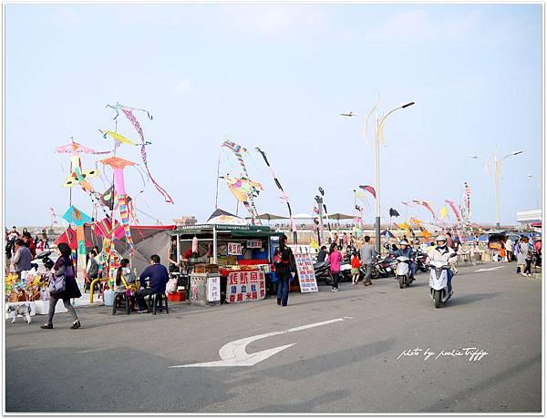20130228 竹圍魚港 (9)