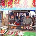 20130228 竹圍魚港 (27)