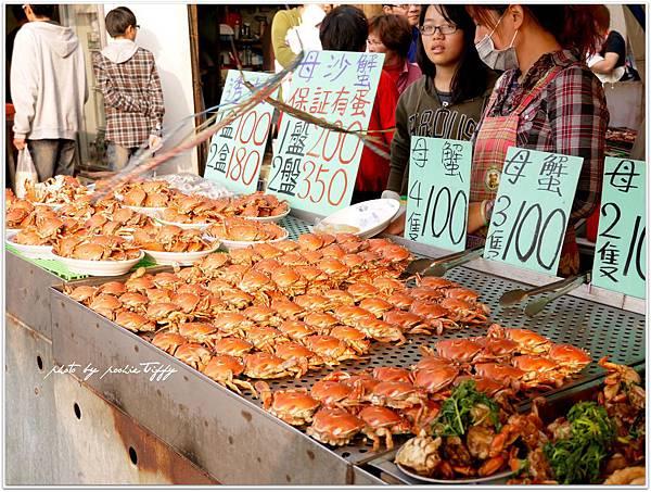 20130228 竹圍魚港 (37)