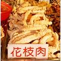 20130228 竹圍魚港 (39)