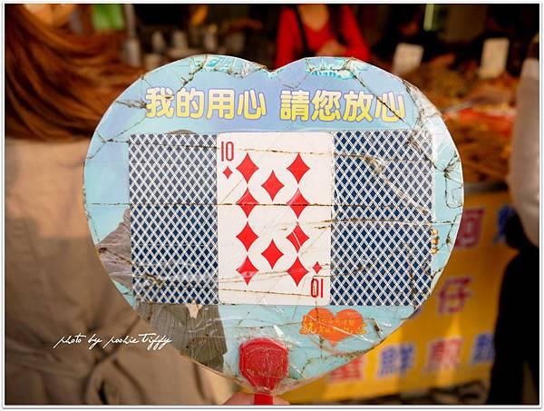 20130228 竹圍魚港 (40)