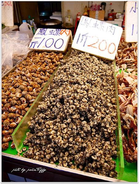 20130228 竹圍魚港 (51)