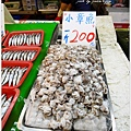 20130228 竹圍魚港 (52)