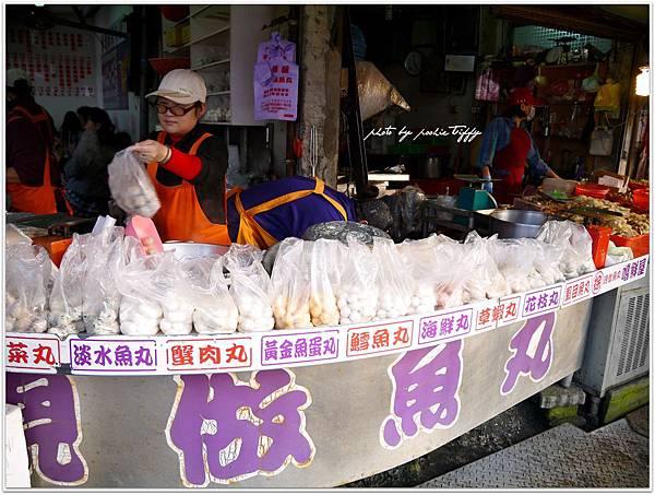 20130228 竹圍魚港 (62)