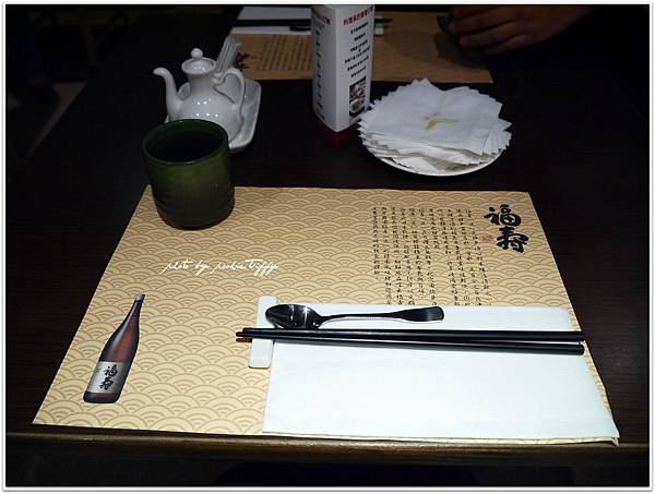 20130302 欣葉日式料理 (2)