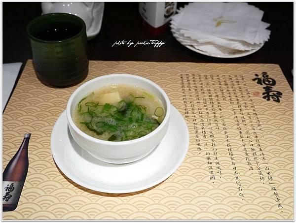 20130302 欣葉日式料理 (16)