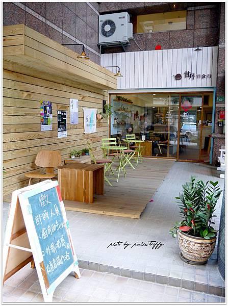 20130321 甘丹洋食館 (2)