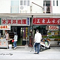 20130404 台東娘家吃吃樂 (3)