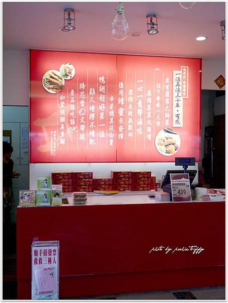 20130403 台南之旅 (4)